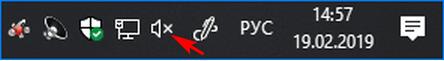 Что делать если нет звука в браузере?