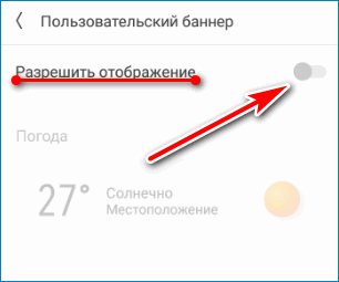Активация UC Browser