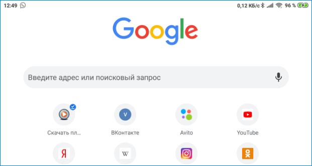 Главное окно Google Chrome