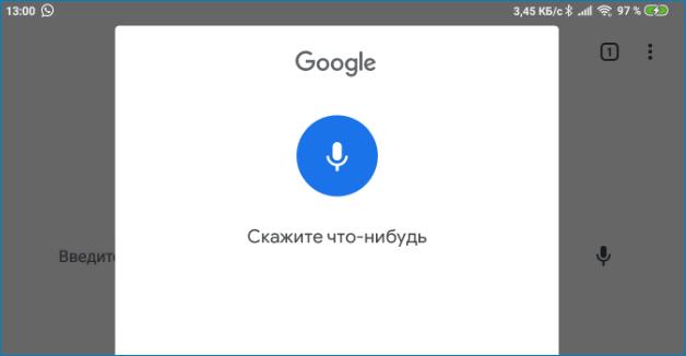 Голосовой поиск Google Chrome