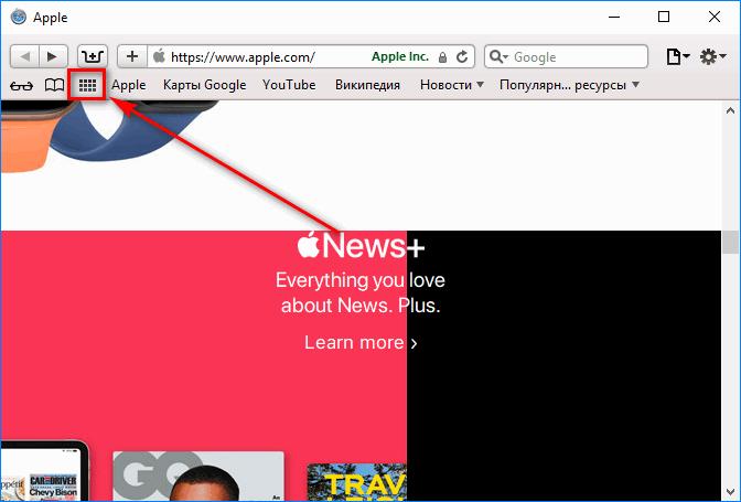 Иконка Top Sites в Safari