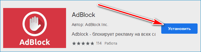 Кнопка установки UC Browser