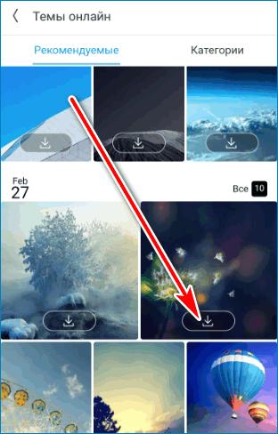 Кнопка загрузки UC Browser