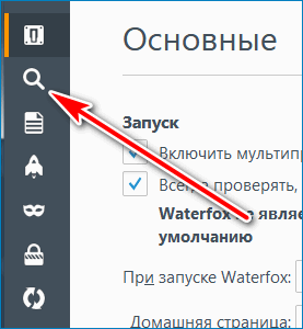 Лупа WaterFox