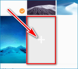 Магазин UC Browser