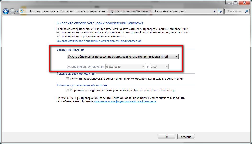 Обновление Internet Explorer через ЦО