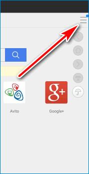 Опции UC Browser HD