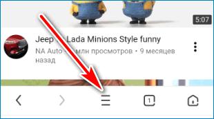 Опции UC Browser