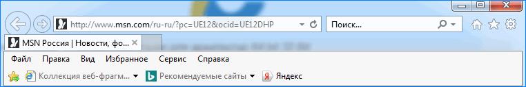 Панель задач Internet Explorer