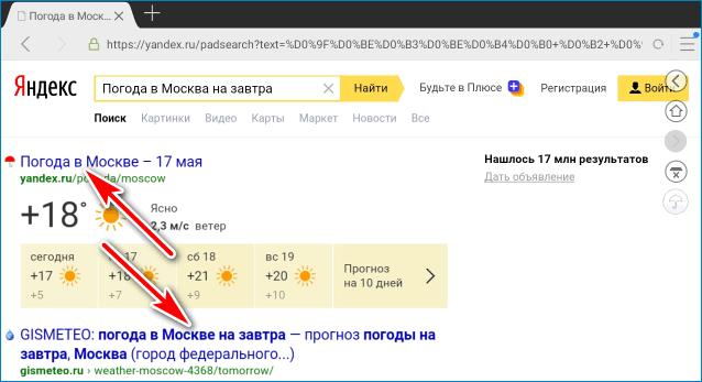 Переход на сайт UC Browser HD