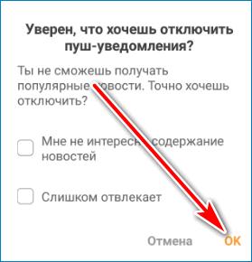 Подтверждение UC Browser