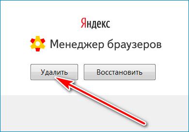 Подтверждение Yandex