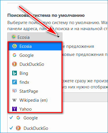 Поиск WaterFox