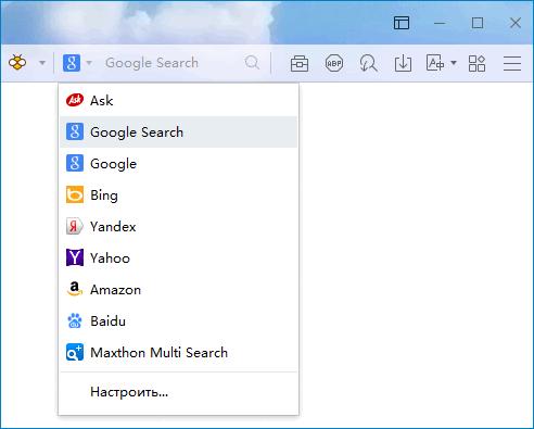 Поисковая панель Maxton 5