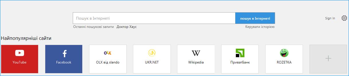 Популярные сайты Internet Explorer