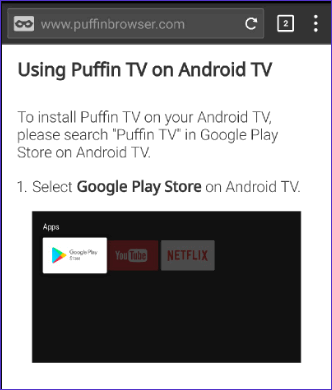 Просмотр TV Puffin Web Browser