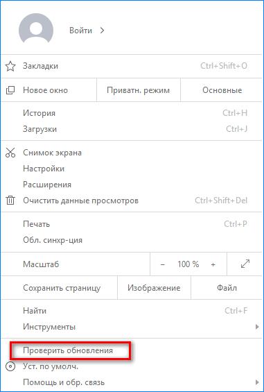 Проверка обновлений UC Browser