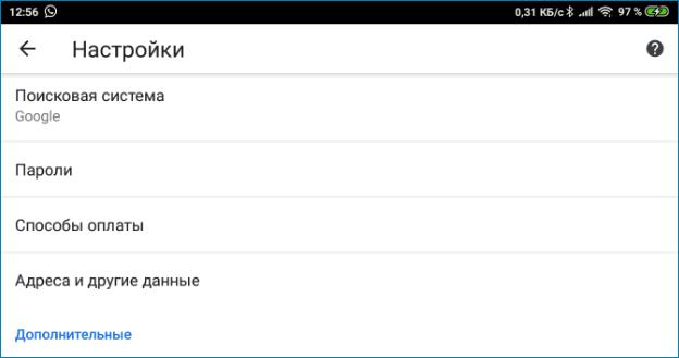 Русский язык Google Chrome