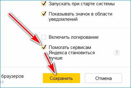 Сервисы Яндекса Yandex
