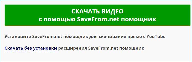 Скачивание через программу US Browser