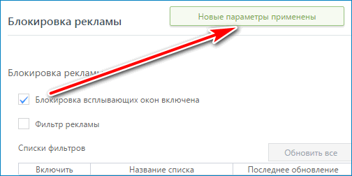 Сохранение UC Browser