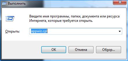 Удаление панеи инструментов Internet Explorer