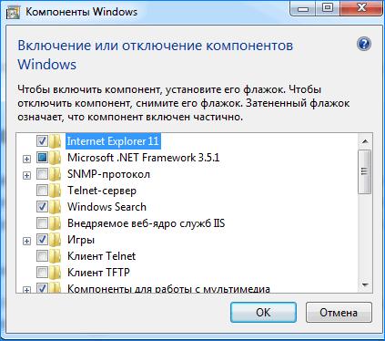 Удаление панелей инструментов Internet Explorer