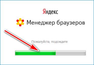 Удаление приложения Yandex