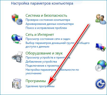 Удаление Yandex