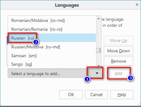 Установка языка WaterFox