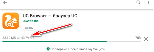 Вес браузера UC Browser