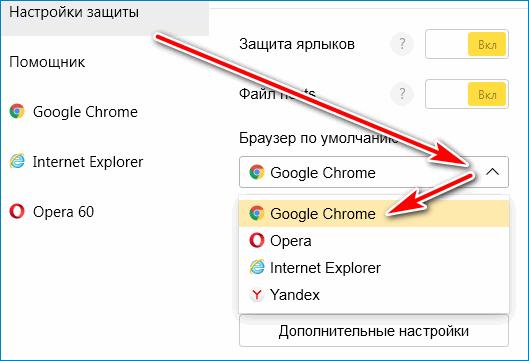 Выбор браузера Yandex