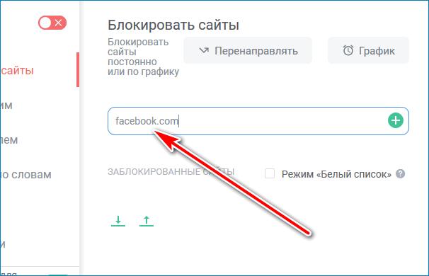Адрес Mozilla Firefox