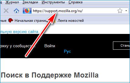 Адресная строка Mozilla Firefox