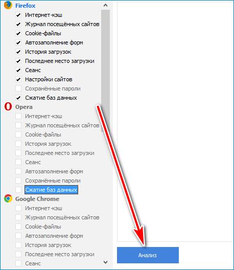 Анализ Mozilla Firefox