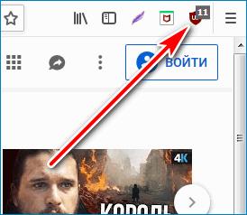 Блокировщик Mozilla Firefox