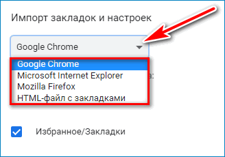 Браузер Cent Browser