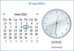 Часы Tor Browser