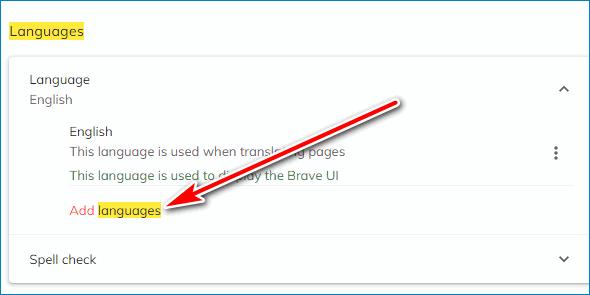 Добавление языка Brave Browser