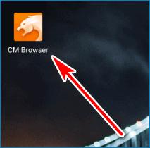 Иконка CM Browser