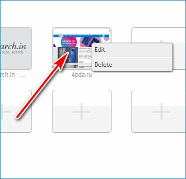 Иконка Epic Browser