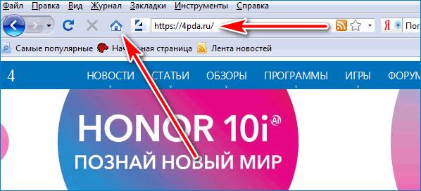 Иконка Mozilla Firefox