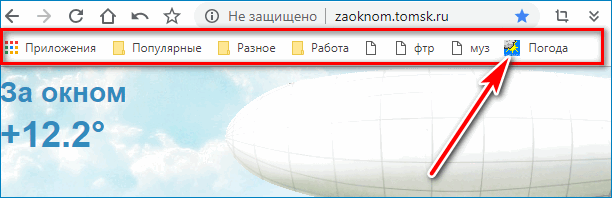 Иконки Cent Browser