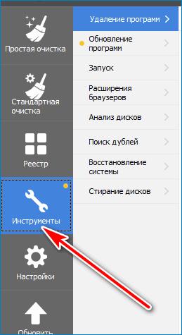 Инструменты Mozilla Firefox
