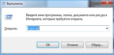 Исправление Internet Explorer