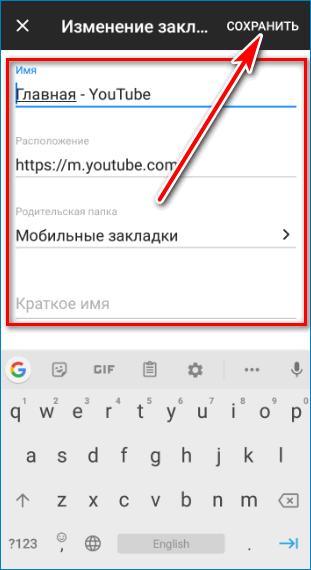 Изменение Mozilla Firefox