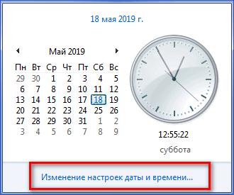 Изменение настроек времени Tor