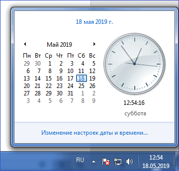 Календарь и часы Tor