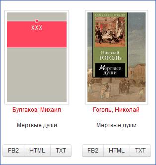 Книги Tor
