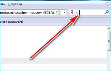 Курсор Mozilla Firefox
